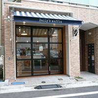 洋菓子店のサムネイル